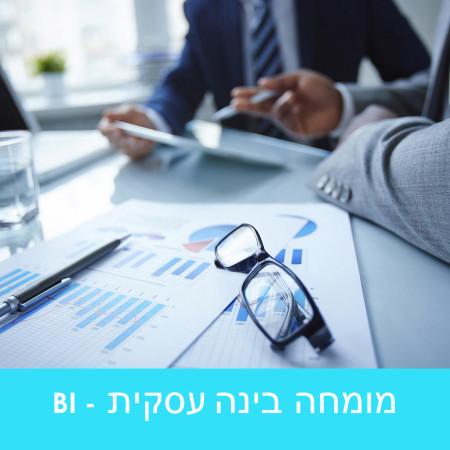 קורס מומחה BI בסביבת SQL Server 2014